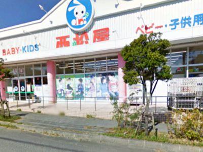 西松屋チェーン 沖縄美里店