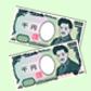 予算2000円