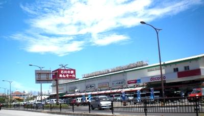 石川の駅(ホームセンタータバタ石川店)