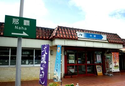 中城パーキングエリア(上り線)