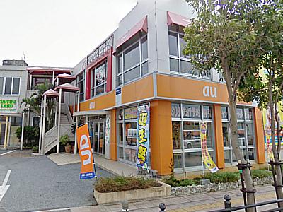 Momo's Cafe