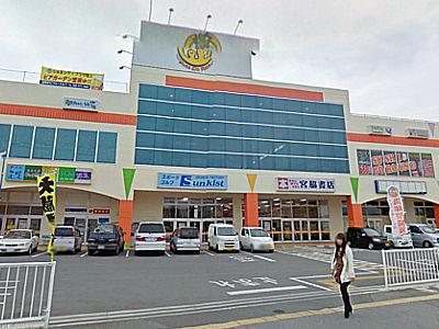 うるまシティプラザ(1階オープンスペース、屋上階天然芝生園BBQエリア)(softbankのみ)