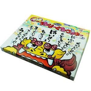 沖縄うちなーぐちクッキー