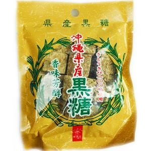 沖縄県産黒糖
