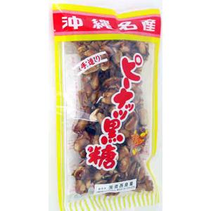 ピーナッツ黒糖160g