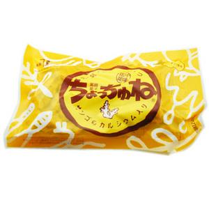 ちょっちゅね(ピーナツ黒糖)