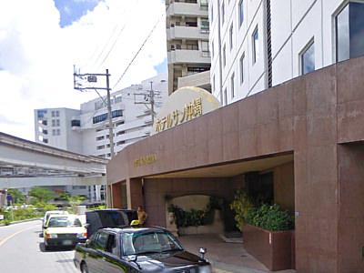 ホテルサン 沖縄