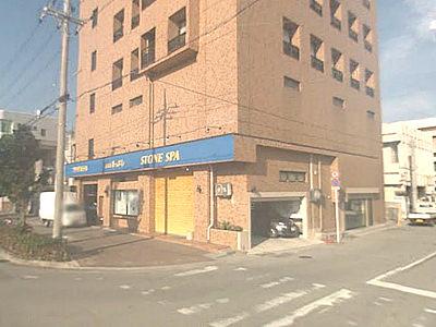 有限会社 プラザホテル STONE SPA