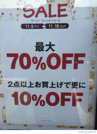 70%OFF祭り!PAZZO.WORKS(パッゾ ワークス)