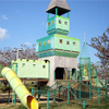 沖縄市にある公園