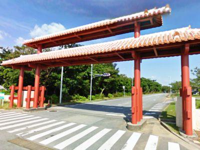 県 総合 運動 公園