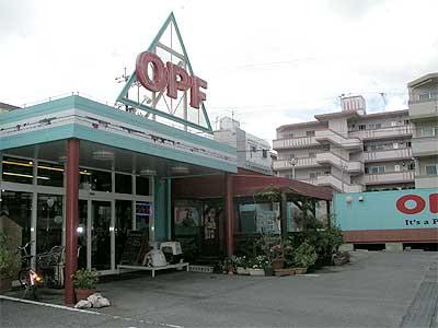 OPF 新都心店