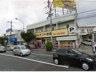 わんわんランド 沖縄