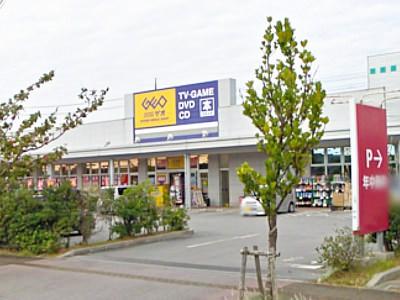 ゲオ石川店