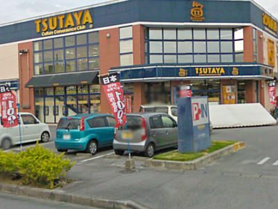 TSUTAYA 美里店