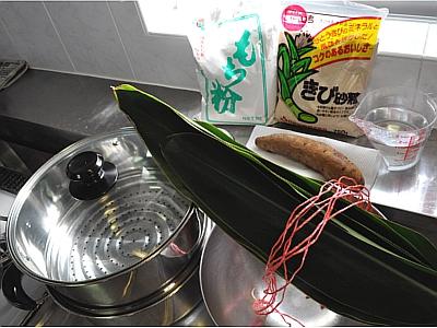 紅芋ムーチー(鬼餅)材料