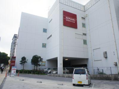 コナミスポーツクラブ 沖縄