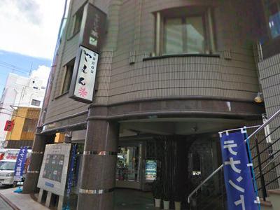 やきにく 華 (ヤキニク ハナ)