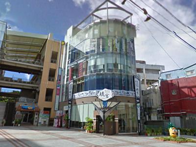 碧 国際通り三越前店 (へき)