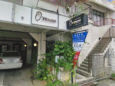 O's House (オズハウス)
