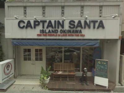 キャプテンズイン 国際通り店