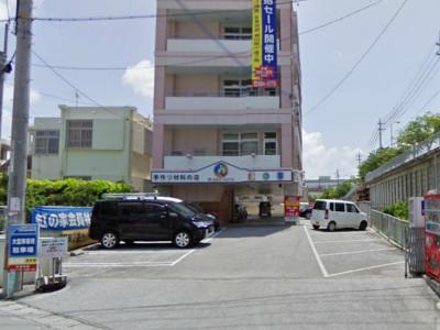 虹の家オナガ総業