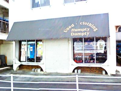 古着屋Humpty Dumpty