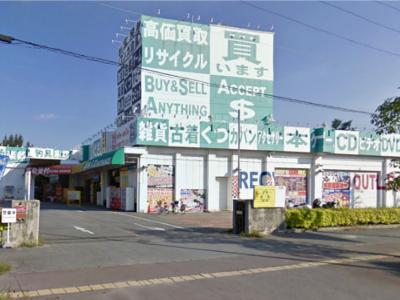 マンガ倉庫泡瀬店
