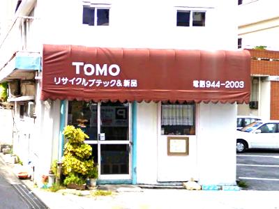 リサイクルショップ婦人服TOMO