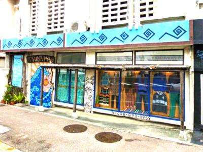 無国籍衣料店 TSUNAMI