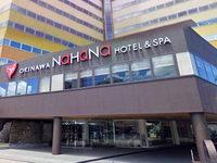 沖縄ナハナ•ホテル&スパ