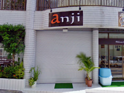 anji Life design shop