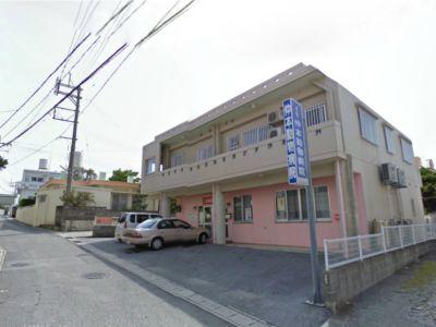 仲本動物病院