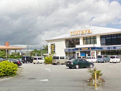 TSUTAYA 坂田店