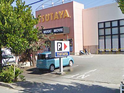 TSUTAYA 山内店